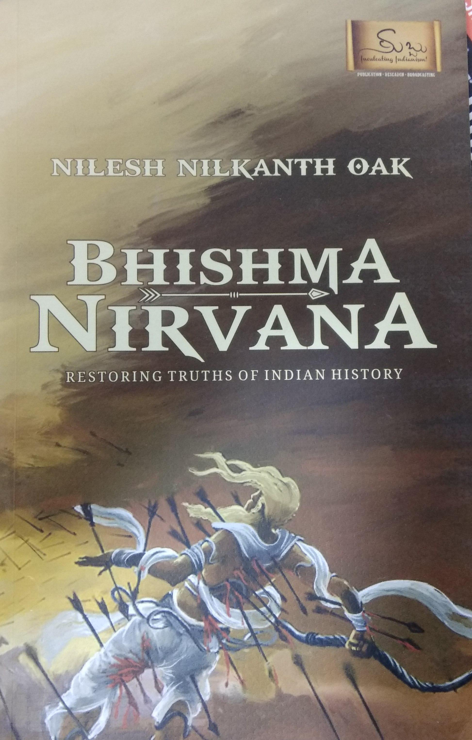 Bhishma Nirvana