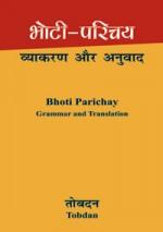 Bhoti Parichay: Vyakaran aur Anuvad (Tibetan and H…