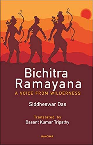 Bichitra Ramayana: A Voice from Wilderness