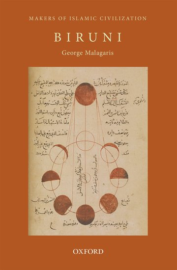 Biruni: Makers of Islamic Civilization (Paperback)
