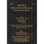 Black Book Kala Maha Indrajaal: Kali Kitab: Ravan …