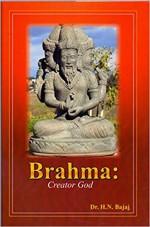 Brahma: Creator God