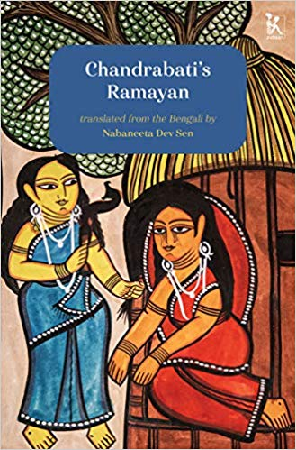 Chandrabati's Ramayan