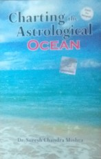 Charting the Astrological Ocean