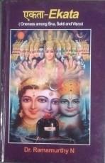 Ekata (Oneness among Siva, Sakti and Visnu)
