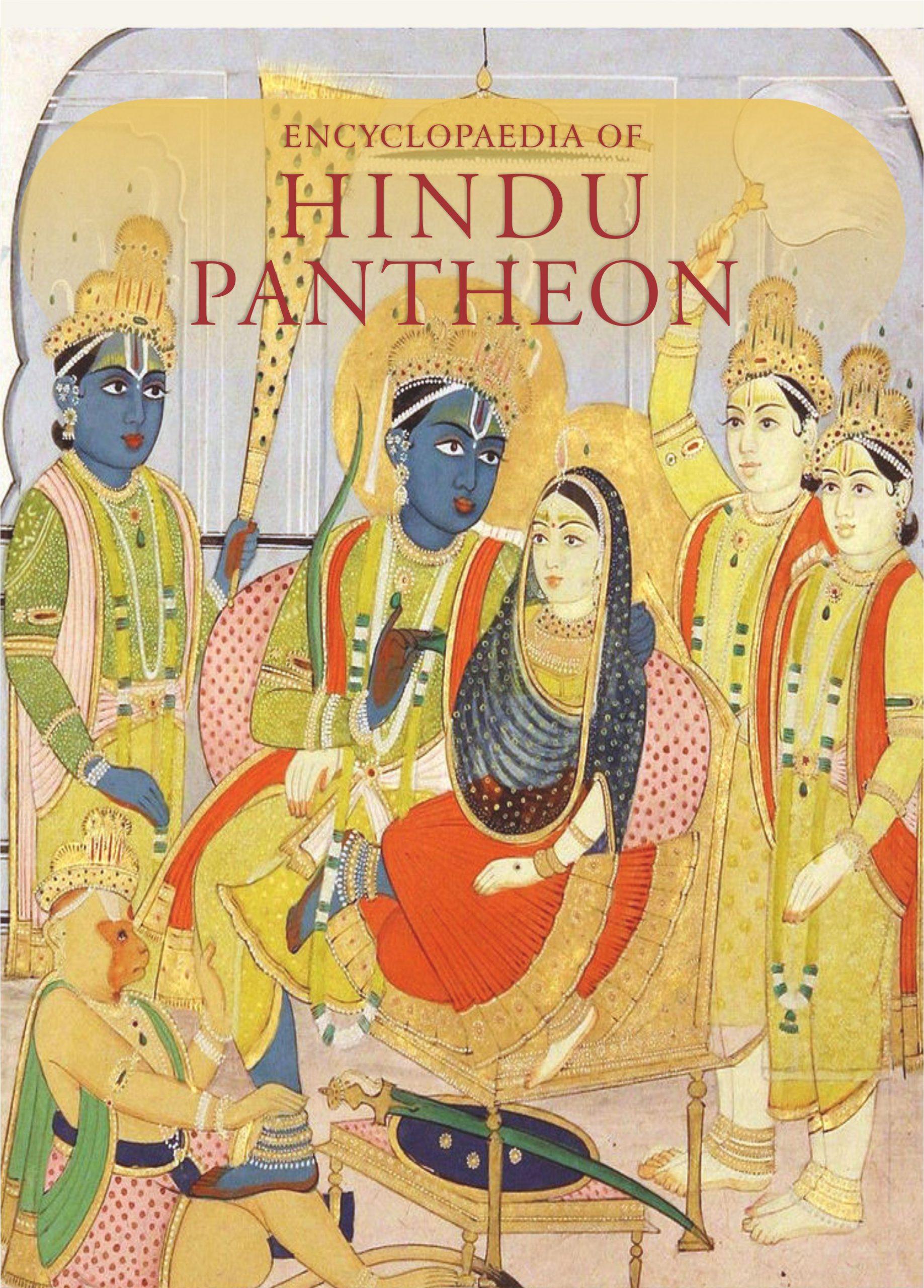 Encyclopaedia of Hindu Pantheon (4 Vols)