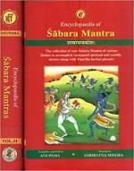 Encyclopaedia of Sabara Mantra: The Collection of …