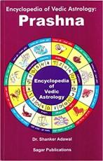 Encyclopedia of Vedic Astrology: Prashna