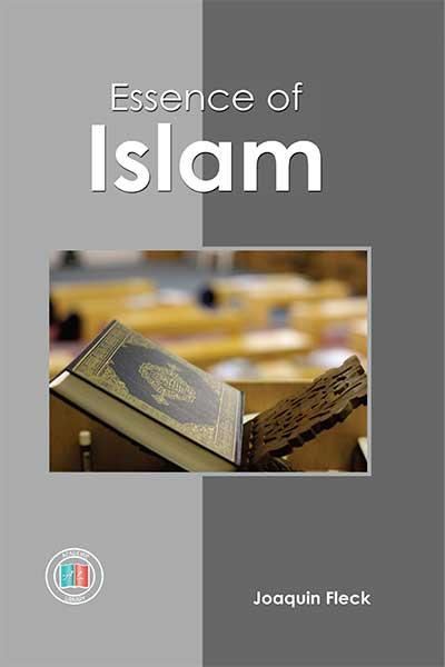 Essence of Islam (Hardback)
