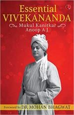 Essential Vivekananda