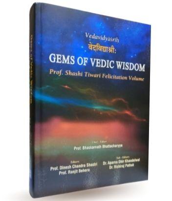 Gems of Vedic Wisdom (Professor Shashi Tiwari Feli…