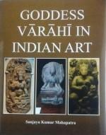 Goddess Varahi in Indian Art