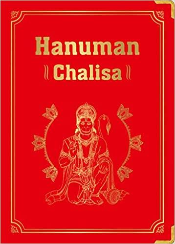Hanuman Chalisa (Hardback)