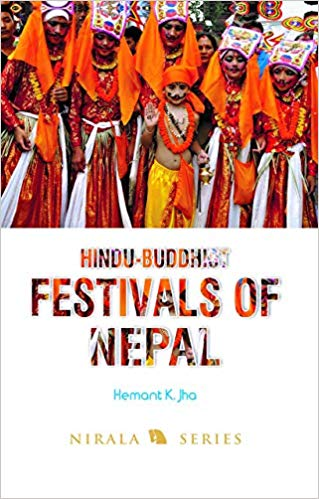 Hindu-Buddhist Festivals of Nepal