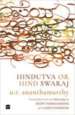 Hindutva or Hind Swaraj (PERENNIAL 10)