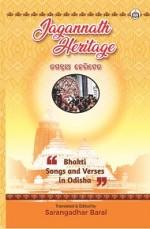 Jagannath Heritage: Bhakti Songs and Versesin Odis…