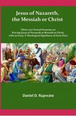 Jesus Of Nazareth, The Messiah Or Christ