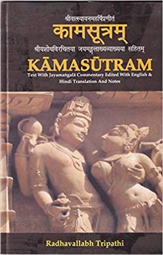 Kamasutram (Text with jayamangala Commentary Edite…