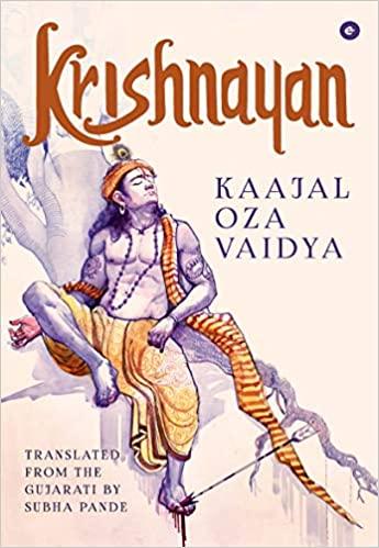 Krishnayan (Paperback)