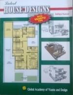 Latest House Designs with Vaastu Tips