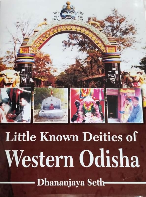 Little Known Deities of Western Odisha