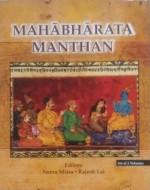 Mahabharata Manthan (2 Volumes Set) (The Draupadi …