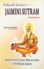 Maharshi Jaimini's Jaimini Sutram Complete