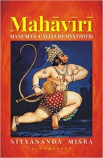 Mahaviri: Hanuman Chalisa Demystified