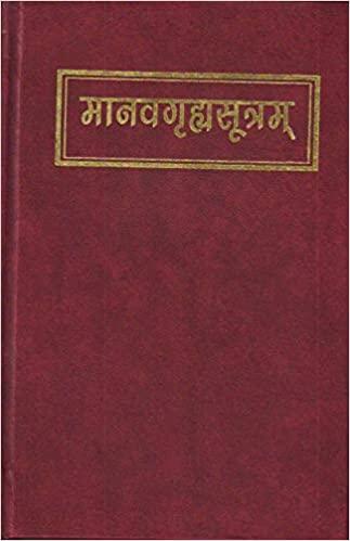 Manavgrhsutram (Panini Vaidika granthamala 6) Sans…