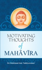Motivating Thoughts of Mahavira