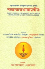 Navyanyaya-Bhasapradipah (Brief Notes on the Moder…