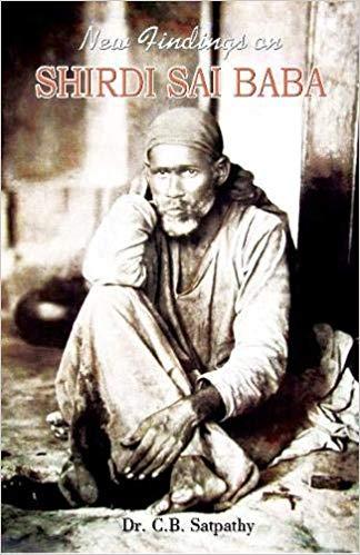 New Findings on Shirdi Sai Baba