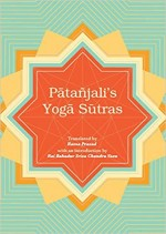 Patanjali's Yoga Sutras with the Commentary of Vya…