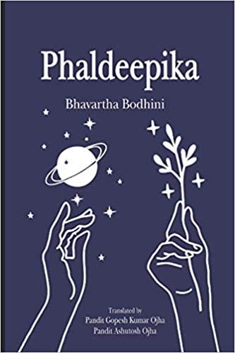 Phaldeepika (Bhavartha Bodhini) Fourth Edition