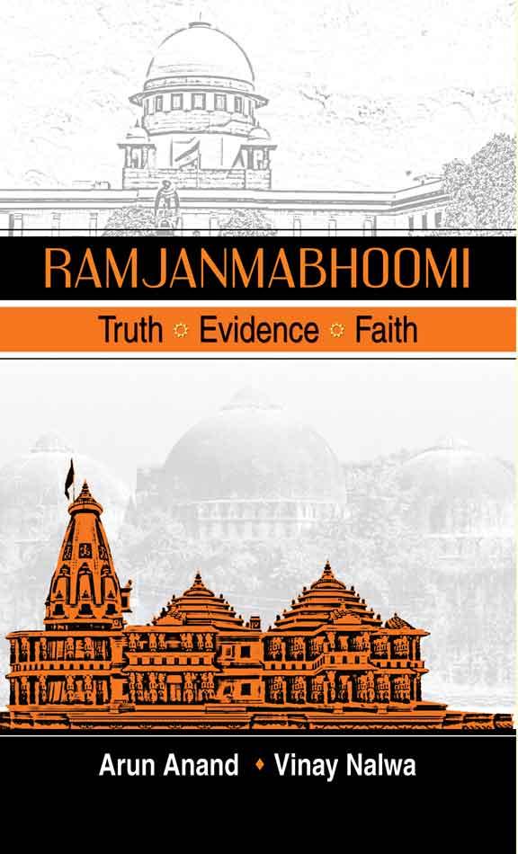 Ramjanmabhoomi: Truth, Evidence, Faith (Hardback)