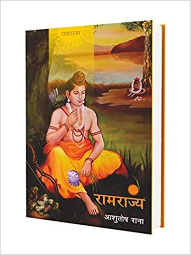 Ramrajya (Hindi) (Hardback)
