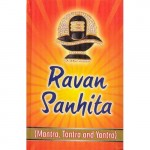 Ravan Samhita (Mantra, Tantra and Yantra) Kali Kit…