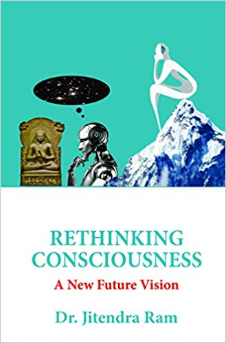 Rethinking Consciousness: A New Future Vision