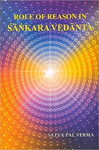 Role of Reason in Sankara Vedanta