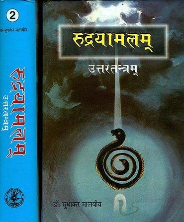 Rudrayamalam (Uttaratantram) Part One (From 1 to 4…