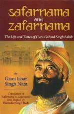 Safarnama and Zafarnama: The Life and Times of Gur…