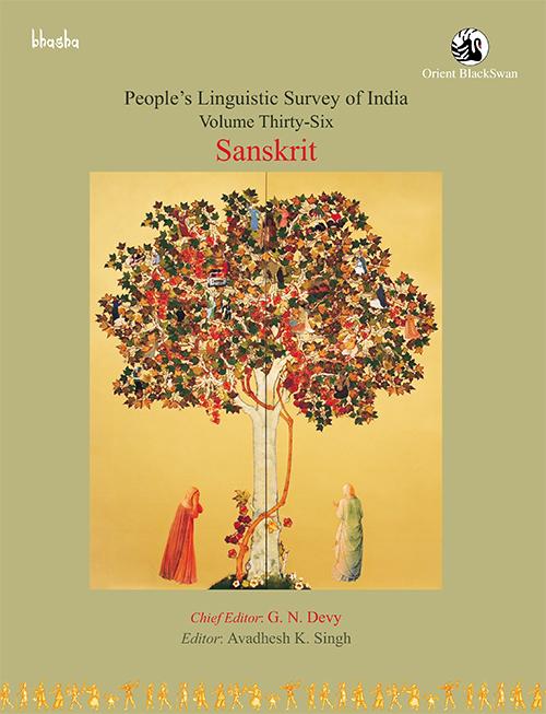 Sanskrit, People's Linguistic Survey of India, Vol…