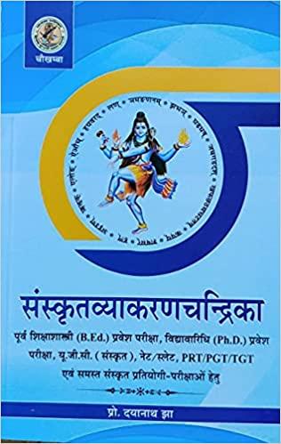 Sanskrit Vyakaran Candrika (Purv Shiksha Sastri (B…