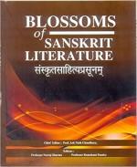 Sanskritsahityaprasunam (Blossoms of Sanskrit Lite…