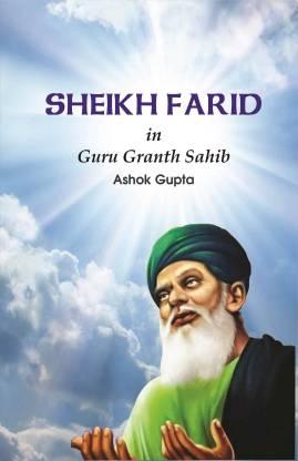 Sheikh Farid in Guru Granth Sahib