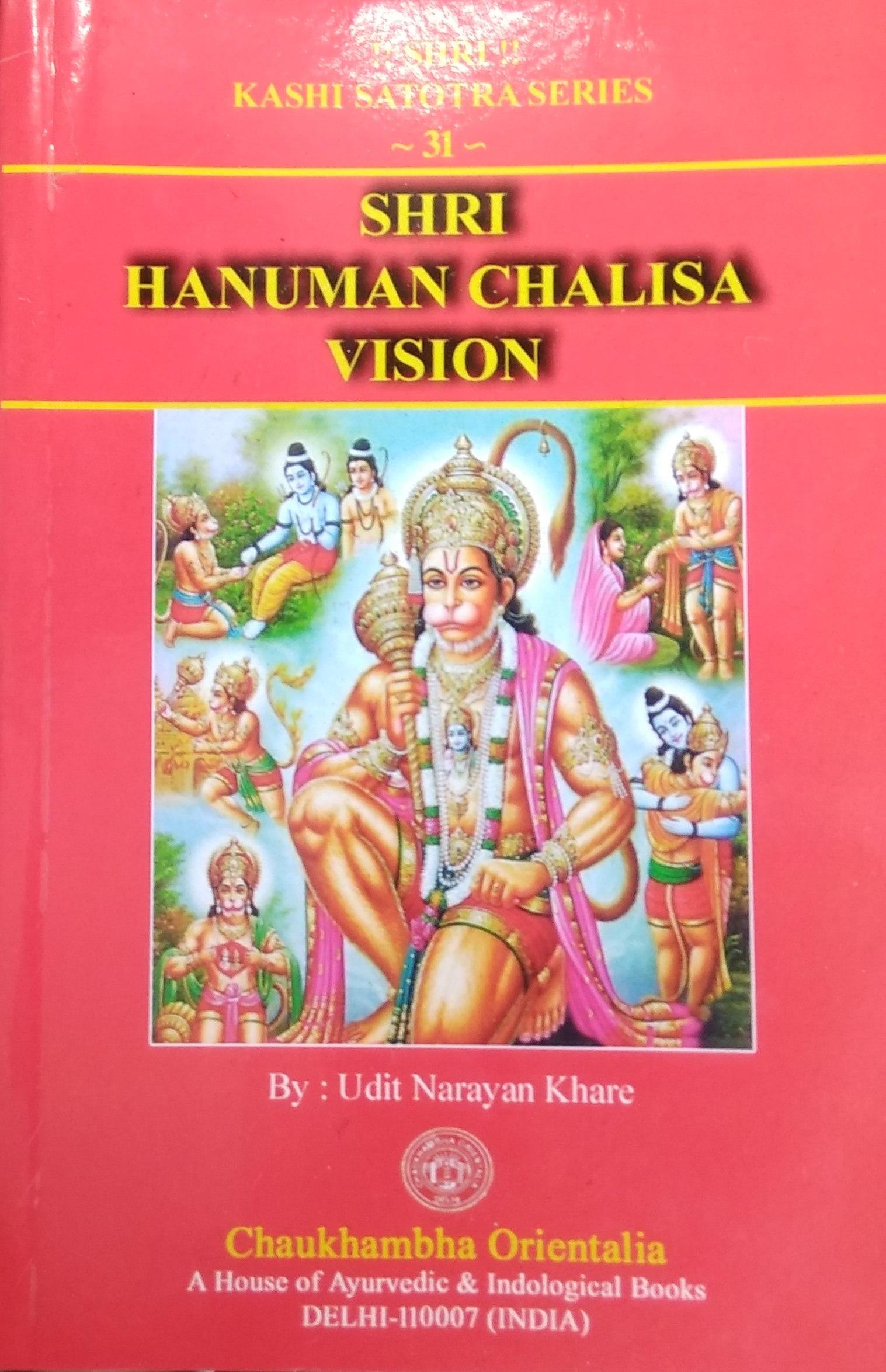Shri Hanuman Chalisa Vision (A Commentary cum Arti…