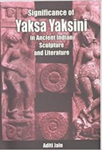 Significance of Yaksa Yaksini: In Ancient Indian S…