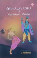 Sisupalavadha of Mahakavi Magha