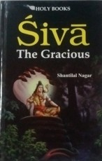 Siva: The Gracious