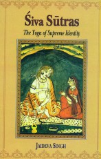 Siva Sutras: The Yoga of Supreme Identity (Text of…